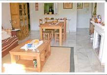 Ferienwohnung 1283711 für 4 Personen in Estepona