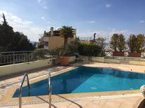 Ferienwohnung 1283938 für 4 Personen in Athen