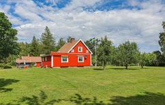 Ferienhaus 1288791 für 8 Personen in Mullsjö