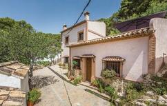 Ferienhaus 1289812 für 4 Personen in Montecorto