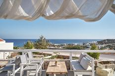 Maison de vacances 1289930 pour 2 adultes + 2 enfants , Karpathos