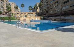 Appartement 1290774 voor 4 volwassenen + 2 kinderen in Alicante