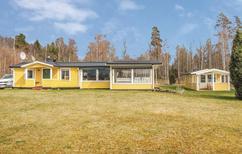 Rekreační dům 1290845 pro 8 osob v Solvik