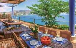 Holiday apartment 1294427 for 10 persons in Porto Rafti