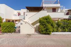 Appartement de vacances 1297627 pour 5 personnes , Torre Pali