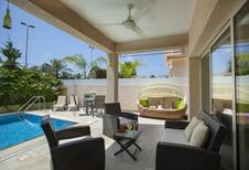 Holiday home 1298653 for 6 persons in Pernera