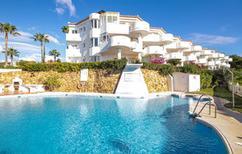 Ferienwohnung 1299399 für 4 Personen in Sitio de Calahonda