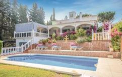 Ferienwohnung 1304738 für 2 Erwachsene + 2 Kinder in La Cala de Mijas