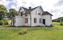 Vakantiehuis 1308037 voor 7 volwassenen + 1 kind in Högsäter
