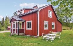Semesterhus 1308038 för 7 personer i Åmotfors