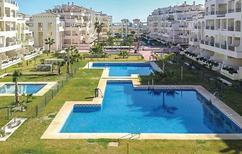 Appartement 1318779 voor 4 volwassenen + 2 kinderen in Roquetas de Mar
