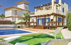 Feriebolig 1319427 til 14 personer i Vera Playa