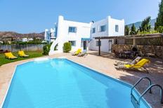 Holiday home 1322501 for 6 adults + 1 child in Pomos