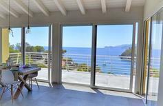 Rekreační byt 1323749 pro 6 osob v Morcone