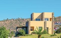 Villa 1325260 per 10 persone in Perdika