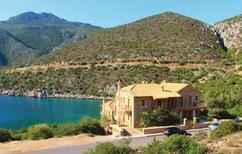 Rekreační byt 1325263 pro 4 osoby v Arkadiko Chorio