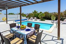 Holiday home 1325475 for 2 persons in Playa Blanca