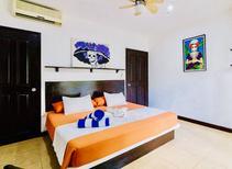 Zimmer 1331423 für 2 Personen in Playa del Carmen