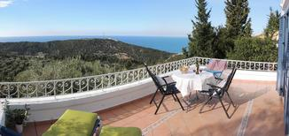Holiday home 1332114 for 2 adults + 1 child in Agios Nikitas