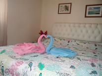 Ferienwohnung 1336478 für 2 Erwachsene + 3 Kinder in Agia Napa