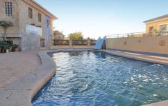 Studio 1342477 for 2 adults + 2 children in Las Torres de Cotillas