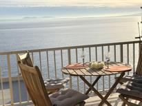Holiday apartment 1345128 for 6 persons in Roses