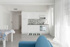 Appartamento 1345386 per 4 persone in Verona