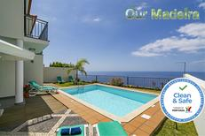 Holiday apartment 1349621 for 6 persons in Arco Da Calheta