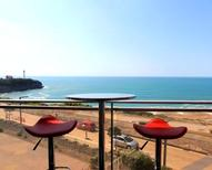 Holiday apartment 1351369 for 4 persons in Anglet