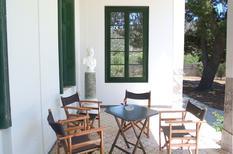 Ferienhaus 1351554 für 12 Personen in Ermióni