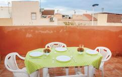 Maison de vacances 1352823 pour 6 personnes , Puerto de Mazarron