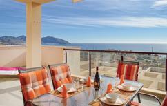 Appartement de vacances 1362960 pour 5 personnes , Isla Plana