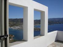 Holiday home 1363324 for 6 persons in Andros