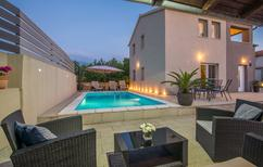 Villa 1364588 per 6 persone in Kras