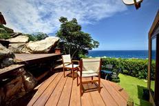 Appartamento 1368998 per 4 persone in Costa Paradiso