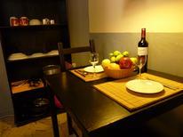Studio 1370704 pour 2 personnes , Jerez De La Frontera