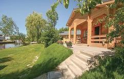 Ferienhaus 1371838 für 5 Personen in Zoutkamp