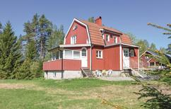 Holiday home 1371847 for 7 persons in Årjäng