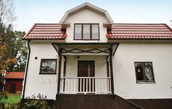 Vakantiehuis 1372541 voor 8 personen in Vimmerby