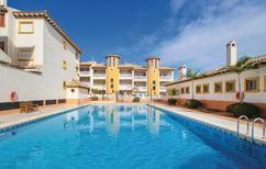 Ferienwohnung 1373797 für 5 Personen in La Marina