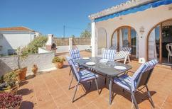 Holiday apartment 1373806 for 4 persons in El Faro