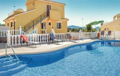 Holiday home 1374539 for 6 persons in Urb. Camposol