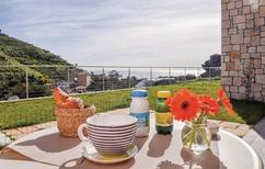 Ferienhaus 1377220 für 4 Personen in Ventimiglia