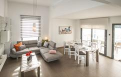 Casa de vacaciones 1378128 para 6 personas en Ciudad Quesada