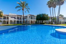 Holiday apartment 1378966 for 4 persons in Nerja
