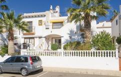 Ferienwohnung 1380498 für 4 Personen in Castillo de Don Juan