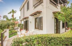 Ferienhaus 1380538 für 2 Erwachsene + 2 Kinder in Mondello