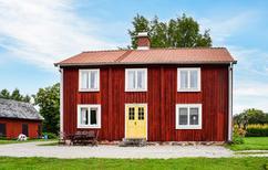 Rekreační dům 1382879 pro 4 dospělí + 2 děti v Urshult