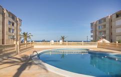 Appartamento 1385874 per 4 persone in La Manga del Mar Menor