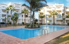 Holiday apartment 1385875 for 4 adults + 2 children in Roldán